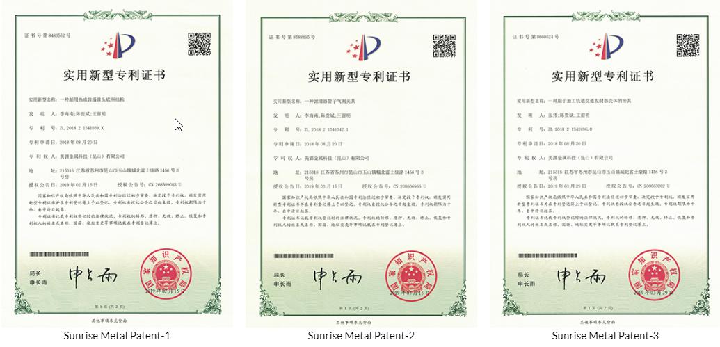 Make new CNC machining Patents