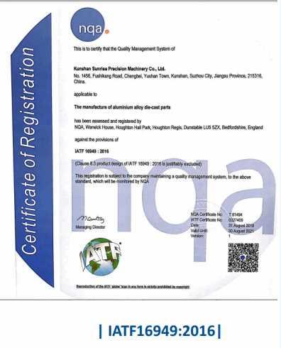 Sunrise IATF16949 Certification
