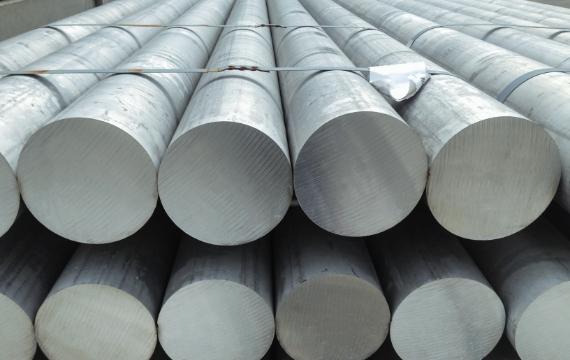 Aluminum Alloy raw material