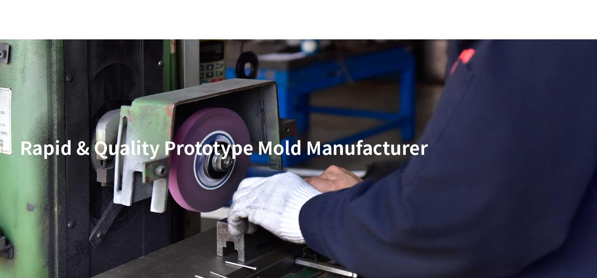 Prototype-Tooling-Manufacturer-BANNER
