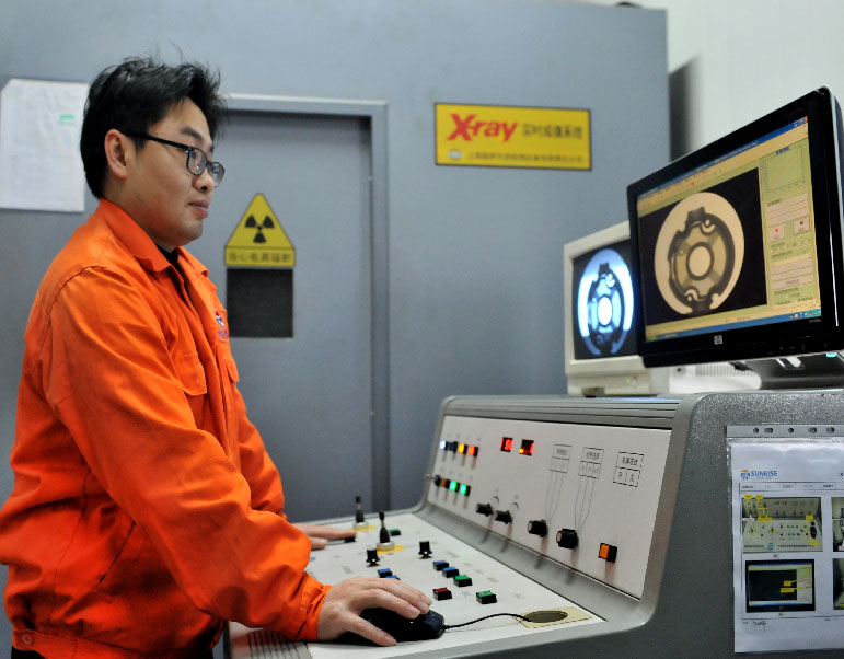 X-ray Detector Inspection for die casting parts